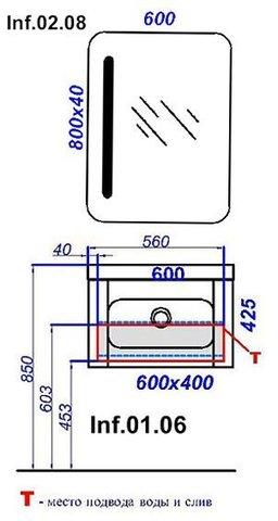 Тумба с умывальником Aqwella Infinity 60 цвет белый inf.01.06/001 схема