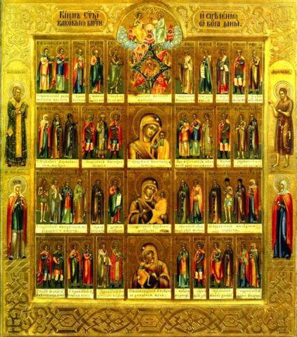Икона все святые целители на дереве на левкасе мастерская Иконный Дом