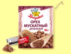 ОРЕХ МУСКАТНЫЙ, ДРОБЛЁНЫЙ 10 г