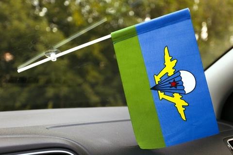 Флаг ВДВ СССР в машину БЕЛЫЙ КУПОЛ 15x23 см с присоской