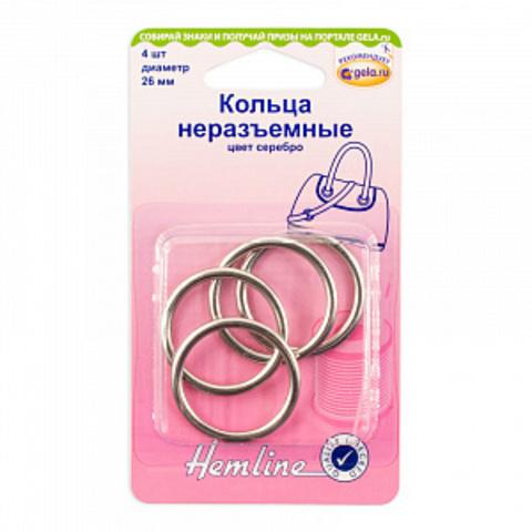 Кольца неразъёмные HEMLINE 26 мм цинковые, цвет -серебро (Арт.4508.26.NK/G002)