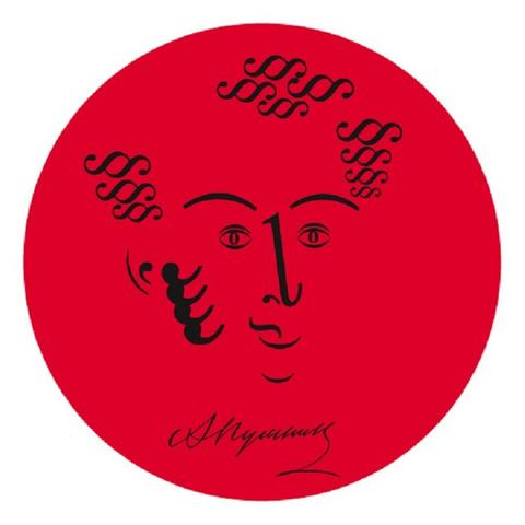 Магнит Пушкин