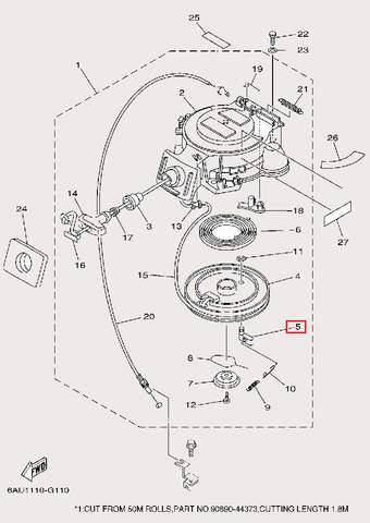 Стопор-упор для лодочного мотора F9,9 Sea-PRO (10-5)