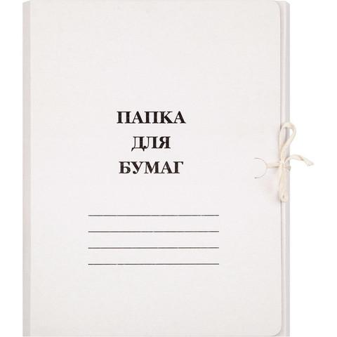 Папка для бумаг с завязками (260 г/кв.м, немелованная)