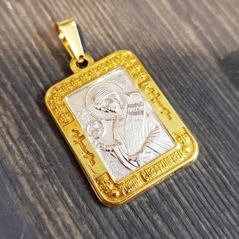 Нательная именная икона святой Роман с позолотой кулон медальон с молитвой