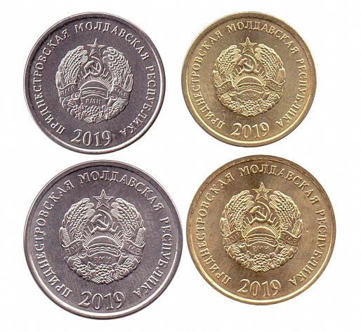 Годовой набор монет Приднестровья (5, 10, 25 и 50 копеек) 2019 года. UNC