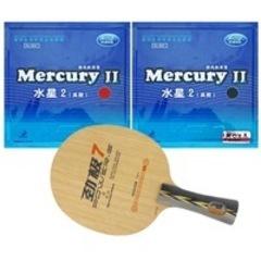 DHS PG 7 и 2 Galaxy Mercury 2