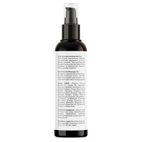 Масло массажное Anti Cellulite Massage Oil Joko Blend 100 мл (4)
