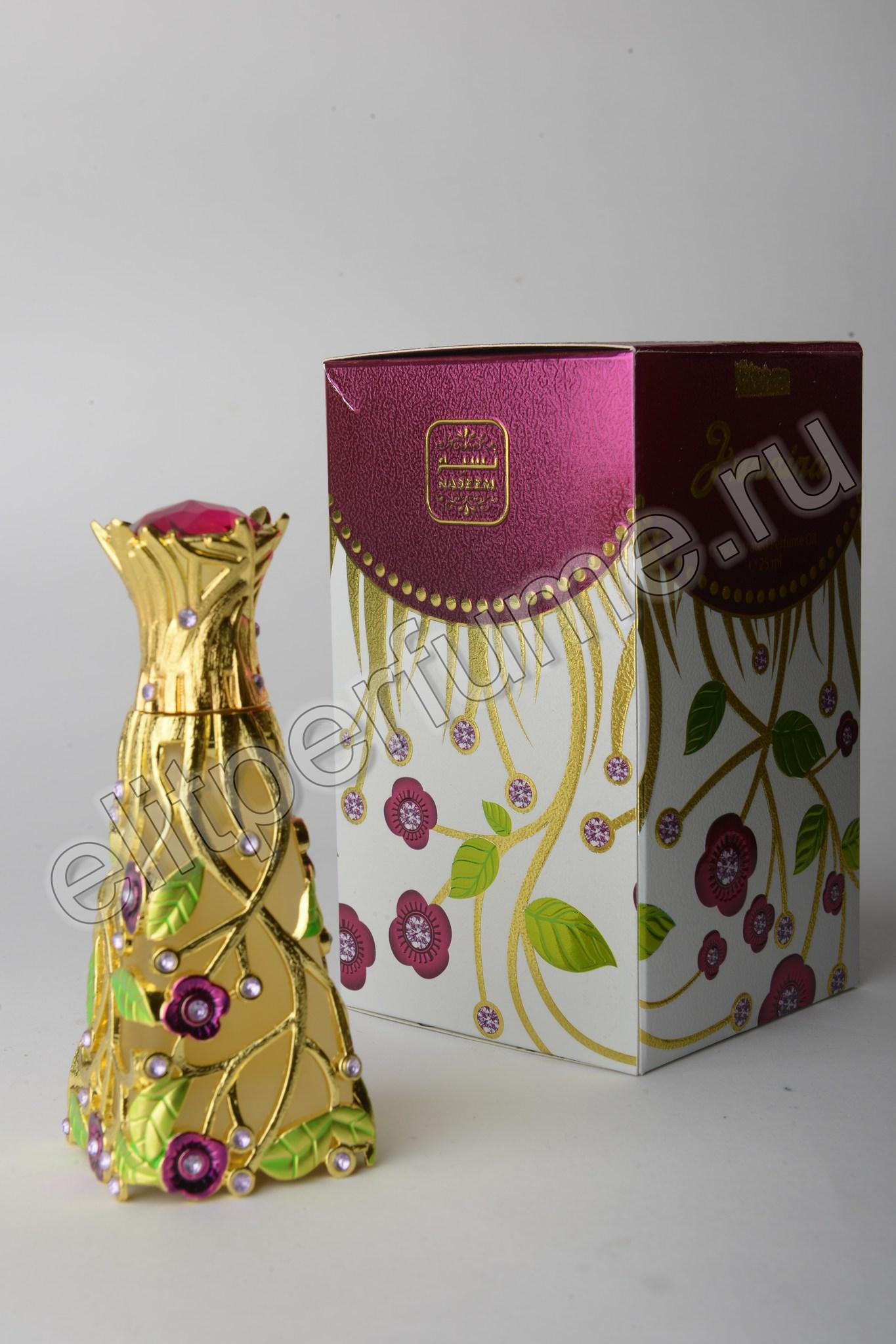 Пробник для Junaina Джунайна 1 мл арабские масляные духи от Насим Naseem Perfumes