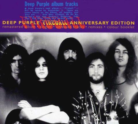 Deep Purple / Fireball (25th Anniversary Edition)(CD)