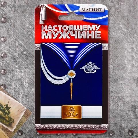 Купить магнит ВМФ - Магазин тельняшек.ру 8-800-700-93-18