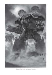 Ересь Хоруса. Книга III: Легион. Битва за
