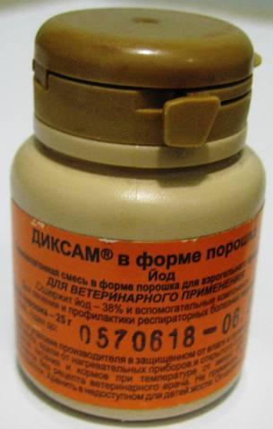 Йод - Аэрогель (Диксам, йодная шашка) порошок