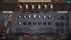 PS4 Ash of Gods: Redemption Стандартное издание (русская версия)