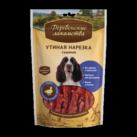 Деревенские лакомства Лакомство для собак утиная нарезка сушеная