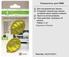 Ароматизатор для посудомоечной машины Electrolux- 50284155004
