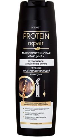 Витэкс Protein Repair Глубоко восстанавливающий шампунь для всех типов волос 400 мл