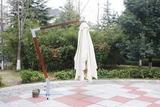 Зонт садовый от солнца Garden Way SLHU007 Beige
