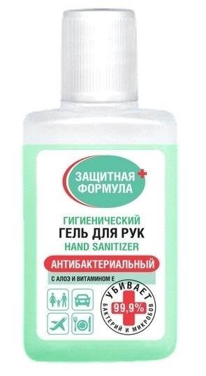 Гигиенический гель для рук с алоэ и витамином Е серии 30 мл. (ФИТОкосметик)