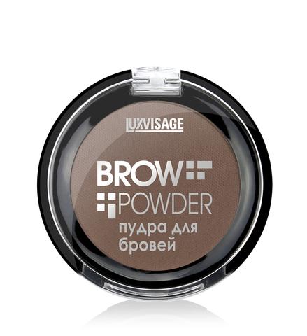 LuxVisage Brow powder Пудра для бровей тон 4 (taupe) 1.7г