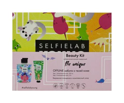 SelfieLab Young Подарочный набор Be unique.Будь уникальной!