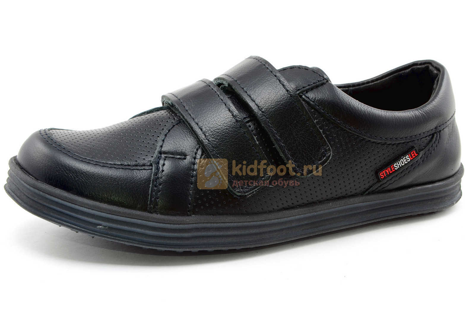 Ботинки на липучках для мальчиков Лель (LEL) из натуральной кожи цвет черный