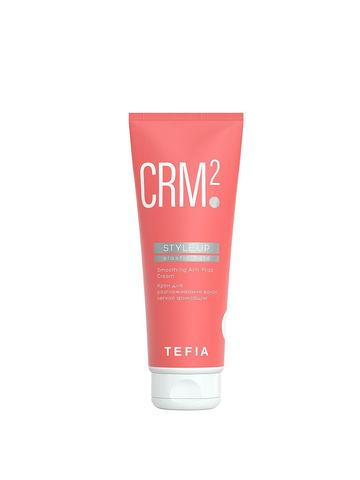 Крем для разглаживания волос легкой фиксации 250 мл  STYLE.UP Tefia