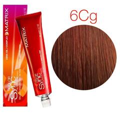 Matrix Color Sync 6CG темный блондин медно-золотистый, тонирующая краска для волос без аммиака