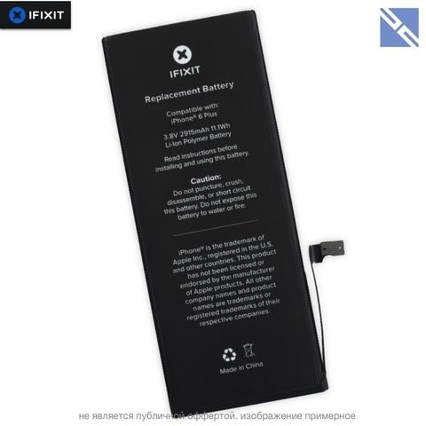 Аккумулятор iFixit для iPhone 6 Plus 3.82V 2915mAh 616-0770 IF269-002-1