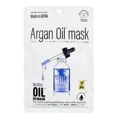 Japan Gals Mask Serum With Argan Oil And Gold - Маска-сыворотка с аргановым маслом и золотом