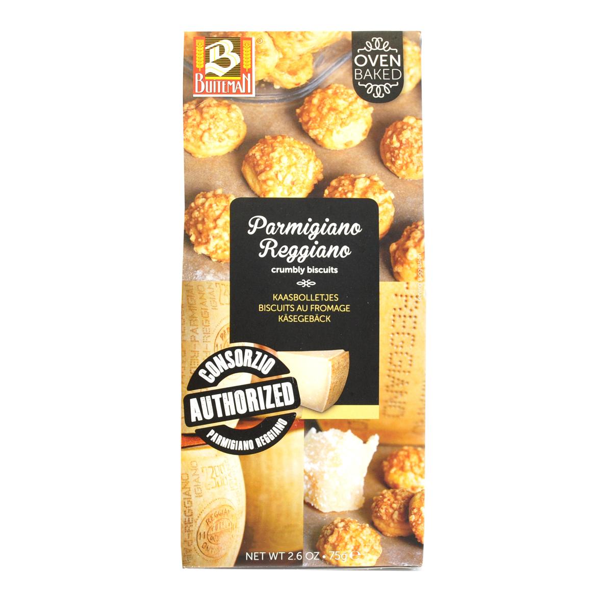 Печенье Buiteman с сыром пармезан