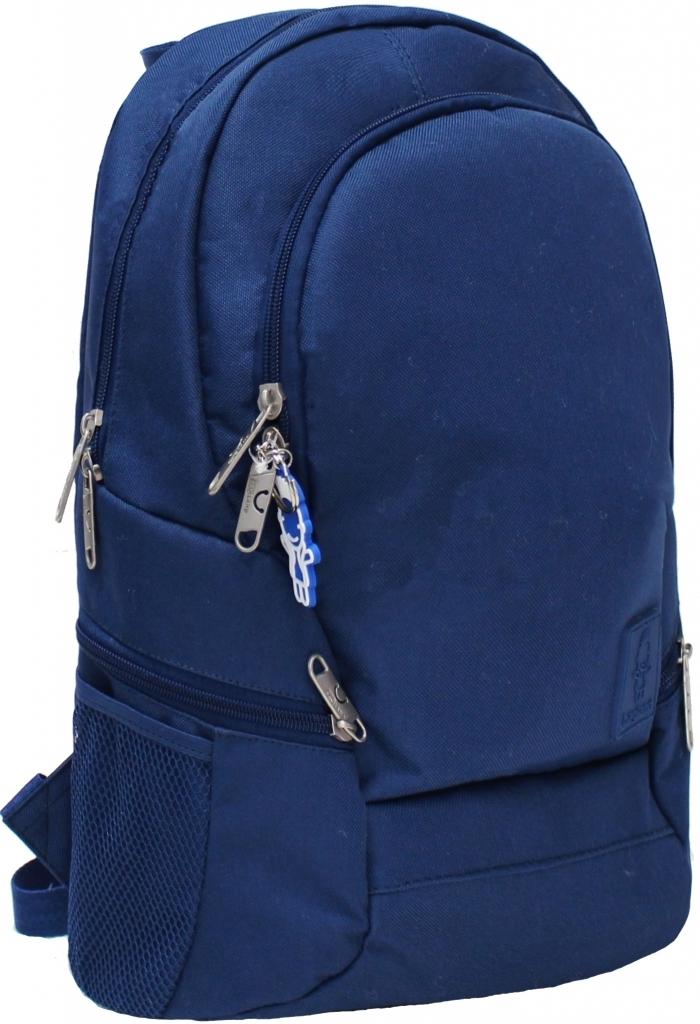 Городские рюкзаки Рюкзак Bagland Urban 20 л. Синий (0053066) 5c4673bce4320da5b54cf78055e59098.JPG