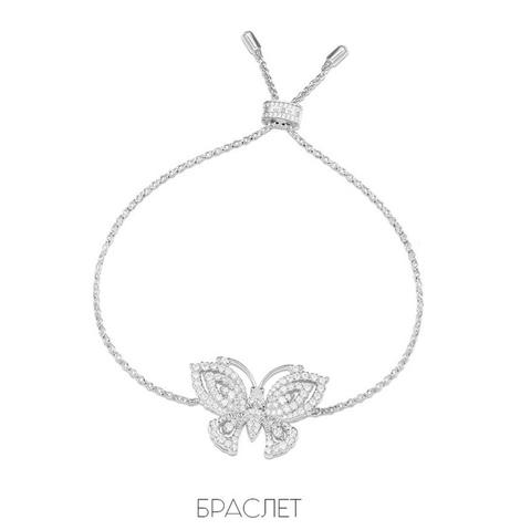 Браслет с бабочкой из серебра в стиле APM MONACO
