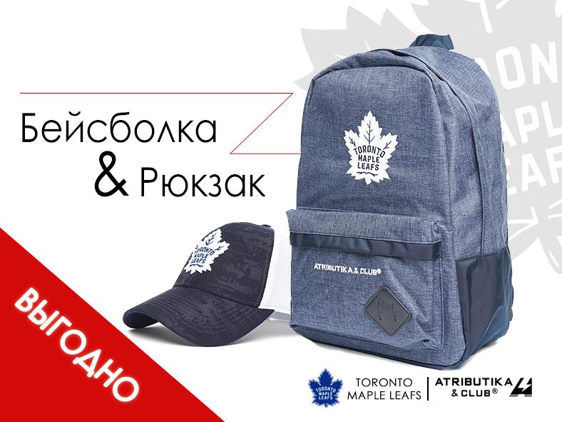 Комплект НХЛ Торонто Мейпл Лифс (бейсболка и рюкзак)