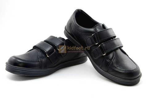 Ботинки на липучках для мальчиков Лель (LEL) из натуральной кожи цвет черный. Изображение 11 из 17.
