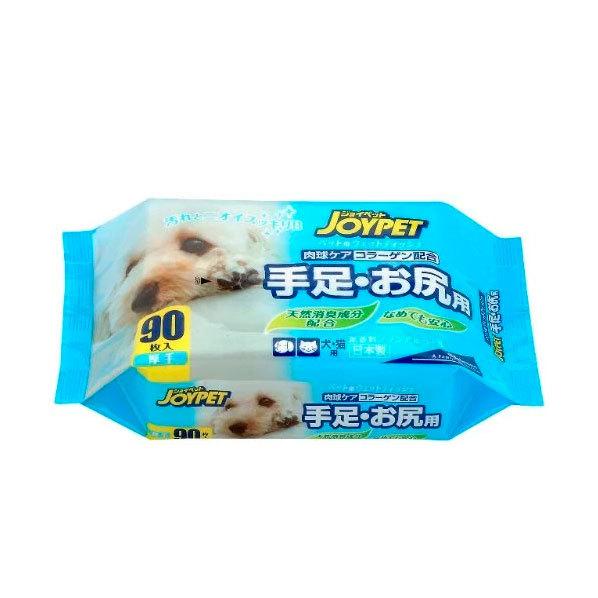 379121 - Влажные салфетки для собак и кошек для ухода за лапами и областью под хвостом