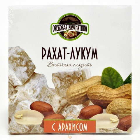 Рахат-лукум с арахисом Ореховая вкуснятина, 350г