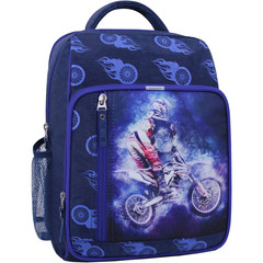 Рюкзак школьный Bagland Школьник 8 л. 225 синий 507 (00112702)