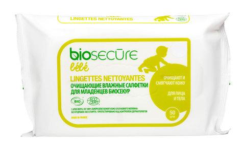 Очищающие влажные салфетки для младенцев Bio Secure, 50 шт