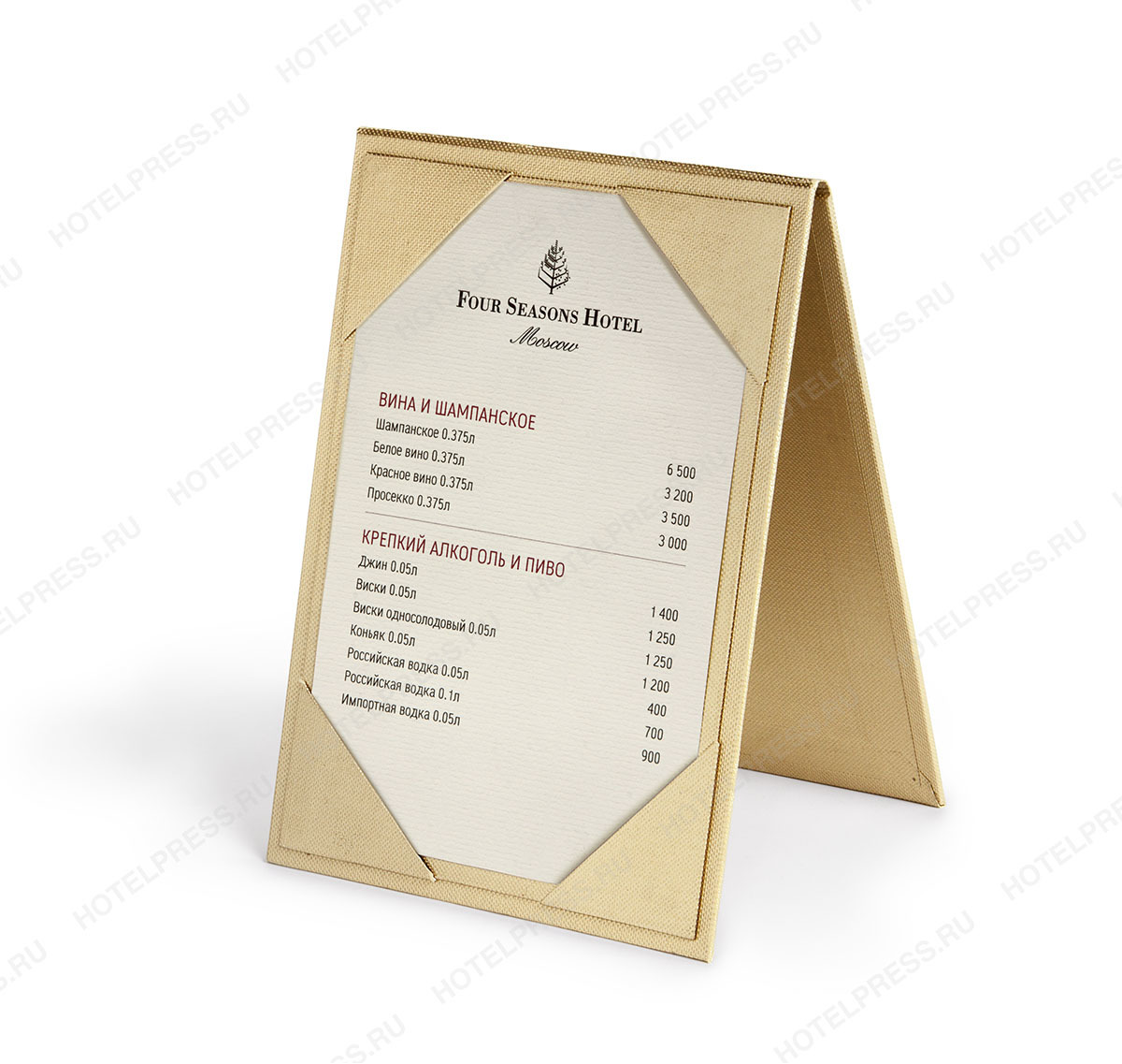 Настольное меню для мини-бара. ММБ_6
