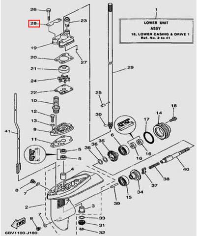Пластина для лодочного мотора F5 Sea-PRO(18-28)