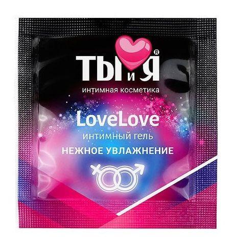 Пробник увлажняющего интимного геля LoveLove - 4 гр.