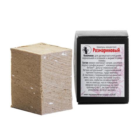 tverdyy-shampun-rozmarinovyy-70-g-1