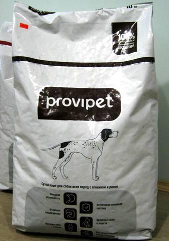 Комбикорм для взрослых собак всех пород с телятиной и рисом (10кг, 2.5кг) PROVIPET Пурина