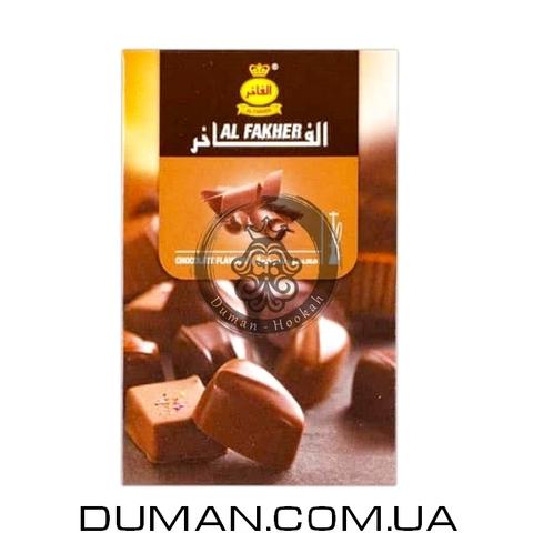 Табак Al Fakher Chocolate (Аль Факер Шоколад)