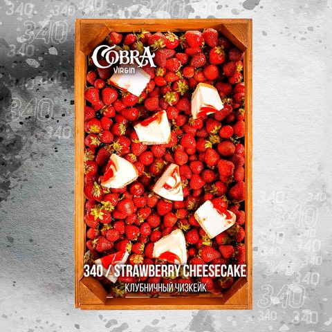 Кальянная смесь Cobra Virgin 50 гр Strawberry Cheesecake