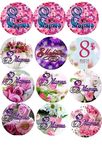 Печать на вафельной бумаге, Набор для Капкейков Меренги Макаронс 72