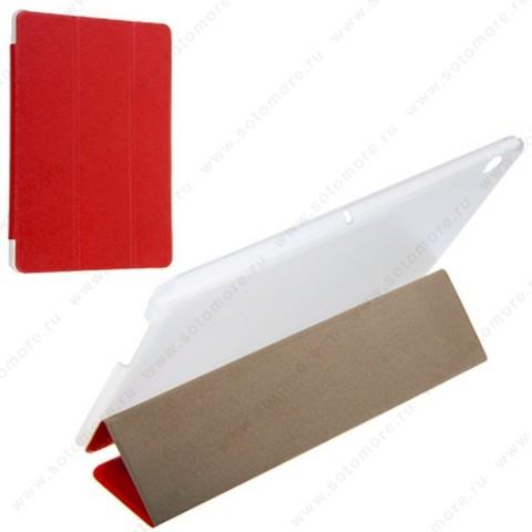 Чехол-книжка пластиковый для планшета Huawei MediaPad T3 9.6/ 10.0 красный