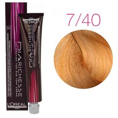 L'Oreal Professionnel Dia Richesse 7.40 (Блондин интенсивный медный) - Краска для волос
