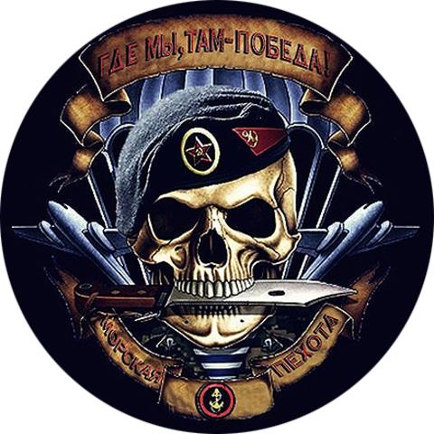 картинки череп в берете морская пехота последние